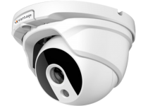 Image of '2MP Array IR Full HD Camera'