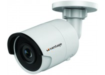 Image of 'Array IR Night Vision Fixed Camera'