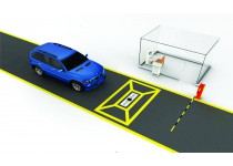 Image of 'UNDER VEHICLE SURVEILLANCE SYSTEM'