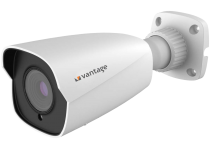 Image of 'H.265 5MP IP BULLET CAMERA'