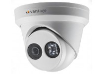 Image of 'IR Night Vision Fixed Dome Camera'